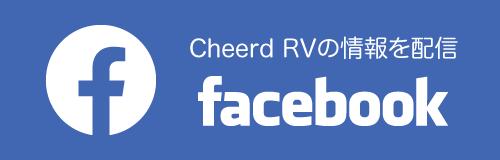 Cheered RV facebook
