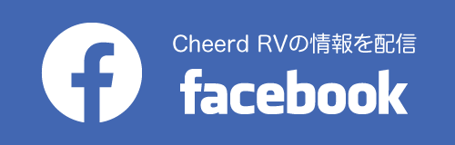 Cheered RV facebook
